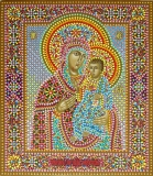 The Virgin.. The Icon of the Three-handed Theotokos